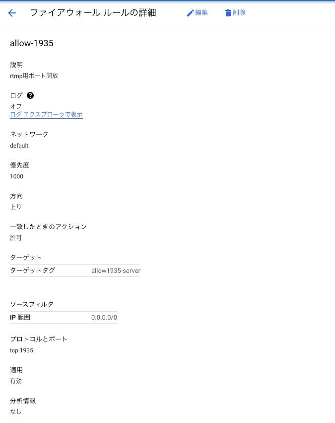 スクリーンショット 2020-12-11 21.18.24.png