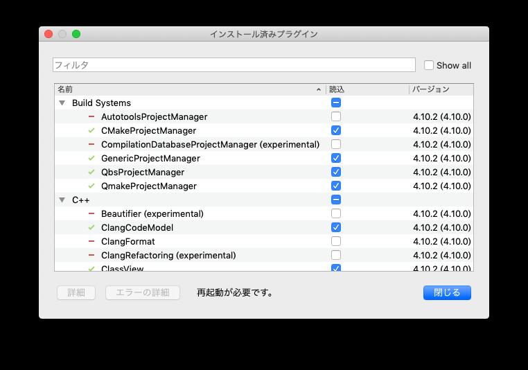 InstalledPlugins.png