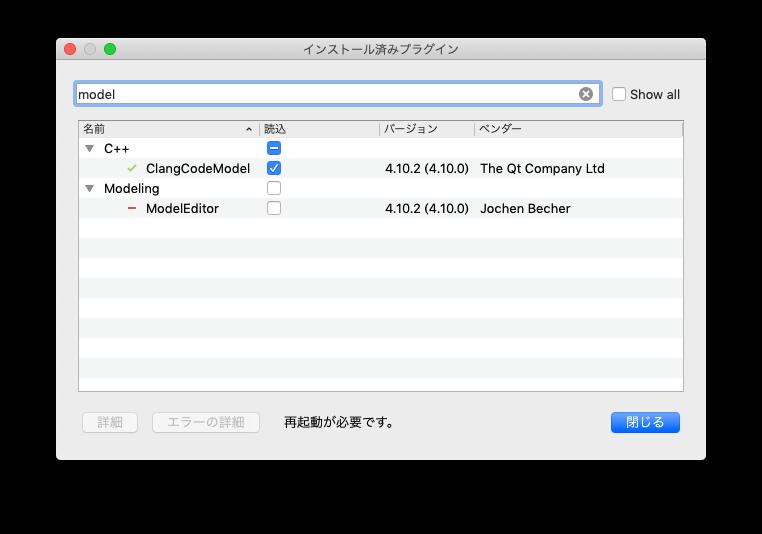 InstalledPlugins2.png