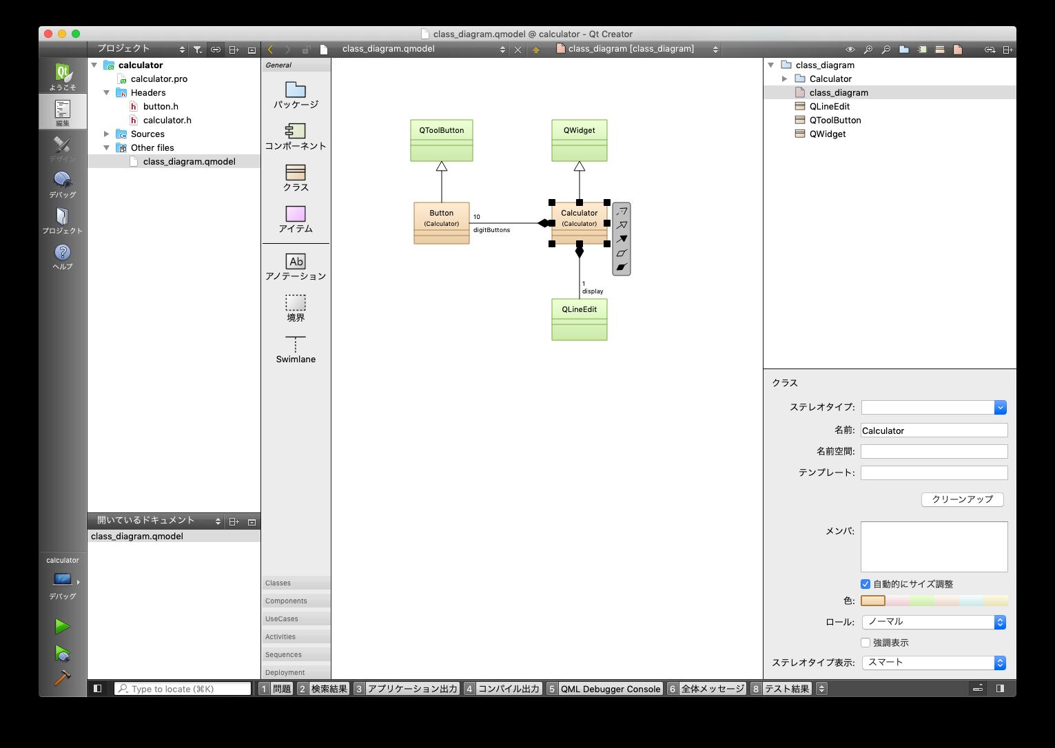 class_diagram_1.png