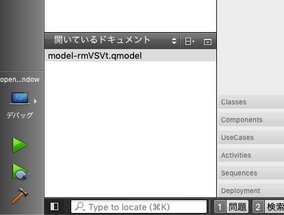 add_scratch_model.png