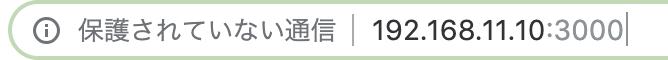 スクリーンショット 2019-04-17 22.00.18.png