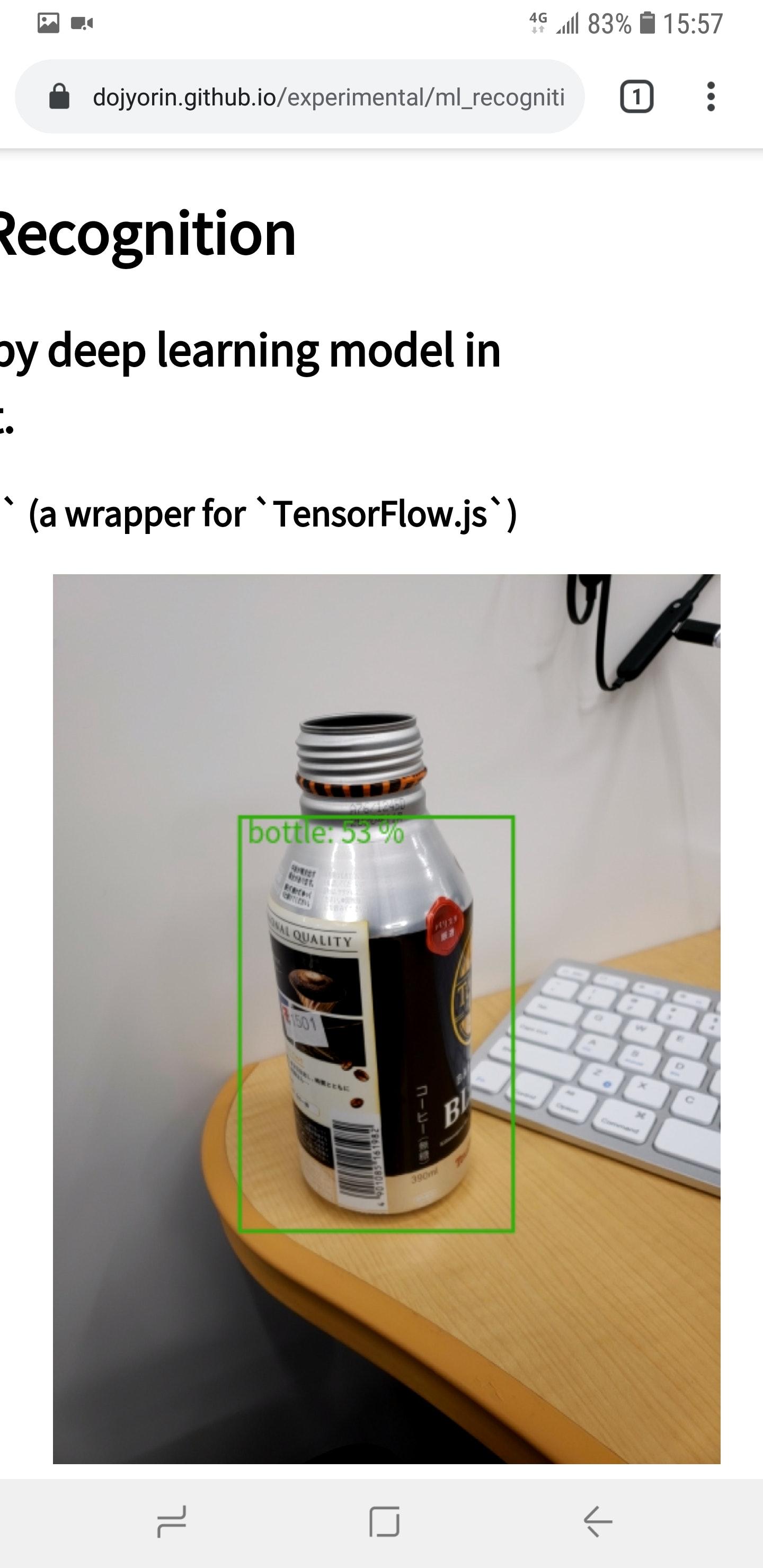 Screenshot_20200115-155718_Chrome.jpg