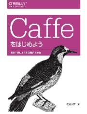 caf.png