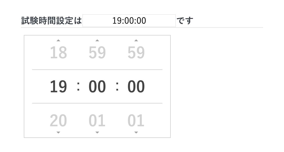 スクリーンショット 2020-01-16 19.50.25.png