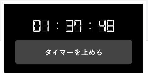 スクリーンショット 2020-01-17 20.47.30.png