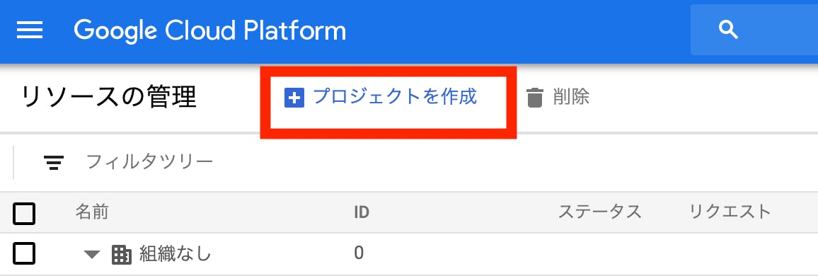 スクリーンショット 2019-09-16 3.33.16.png