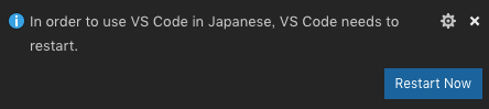 vscode_4.png