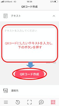 qrqr_03.png
