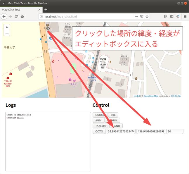 map_click.png