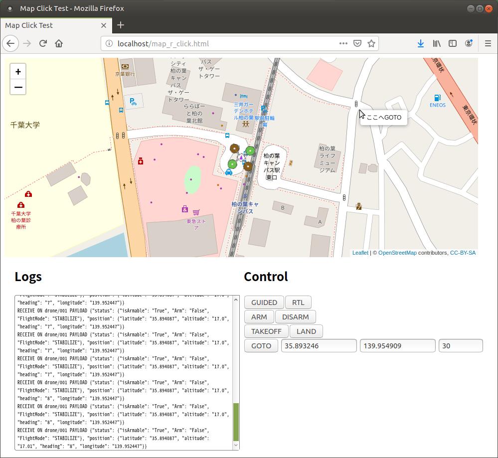 Screenshot at 2019-06-04 10-39-28.png
