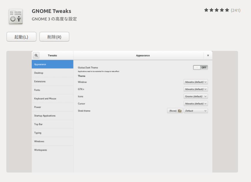 GNOME-Twaks.png