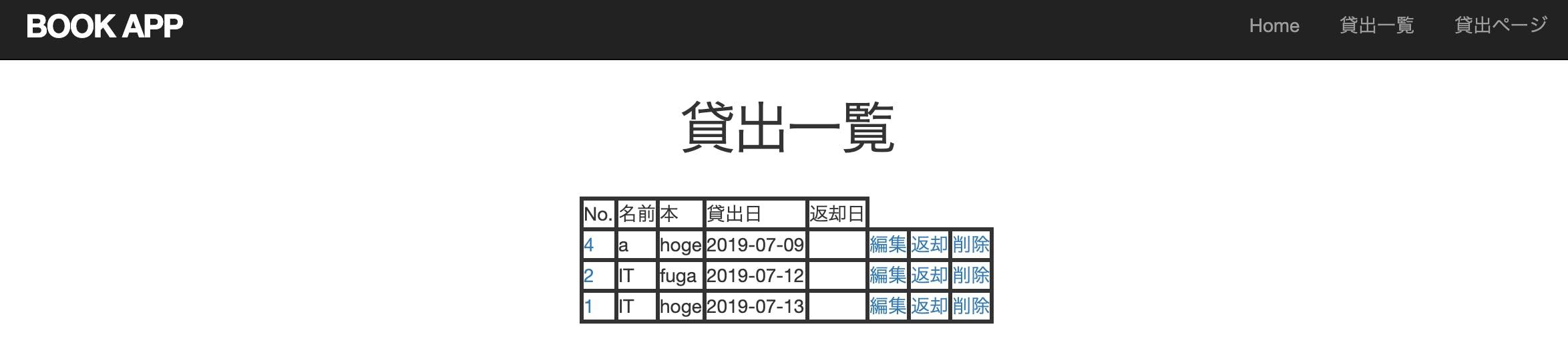 スクリーンショット 2019-07-13 17.02.22.png