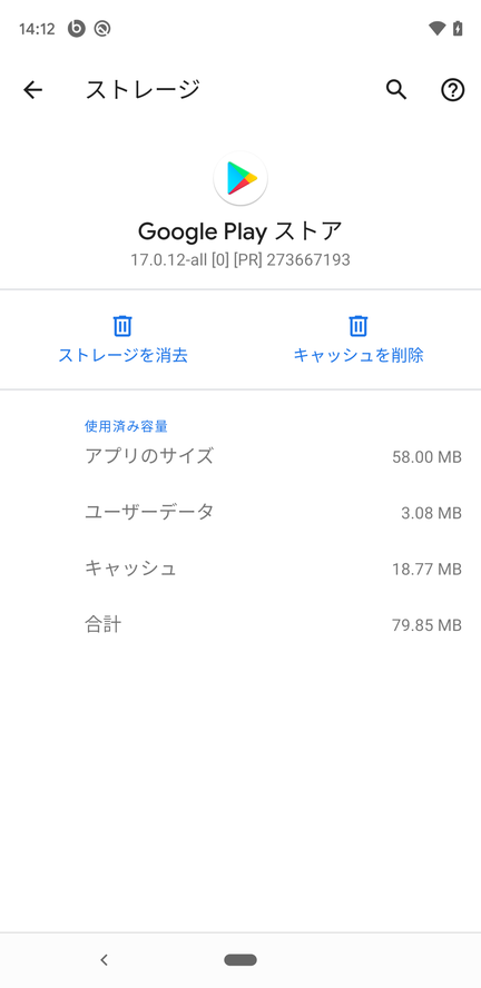 Screenshot_20191022-141254.png