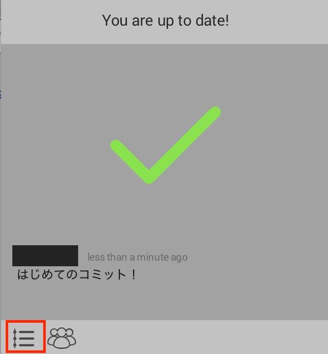 スクリーンショット 2019-11-25 09.37.58.png