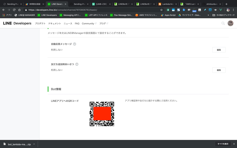 スクリーンショット 2019-07-14 19.59.04.png