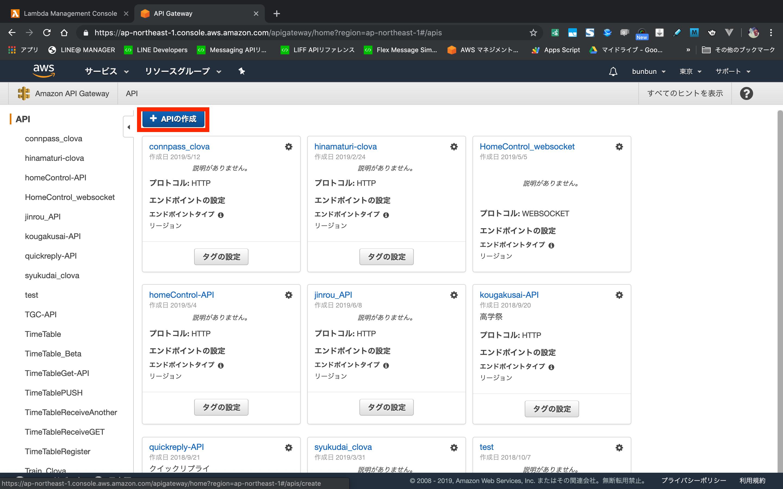 スクリーンショット 2019-06-19 20.53.04.png