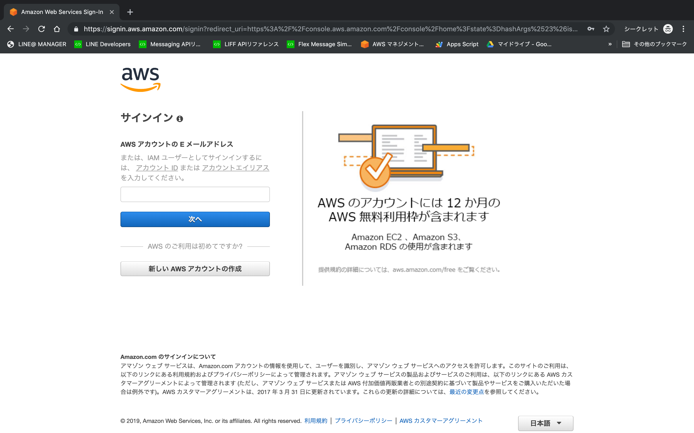 スクリーンショット 2019-06-10 18.51.39.png
