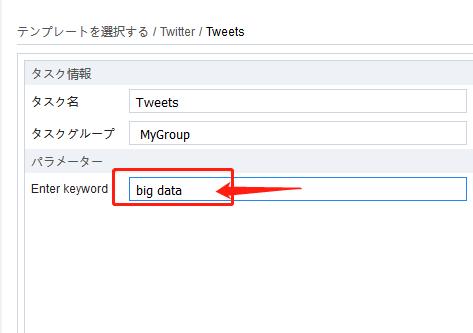 keyword.png