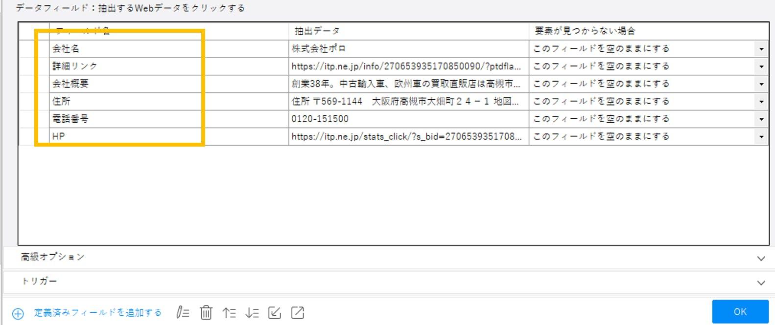 14-データ編集.png