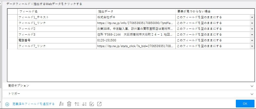 13-データ削除.png