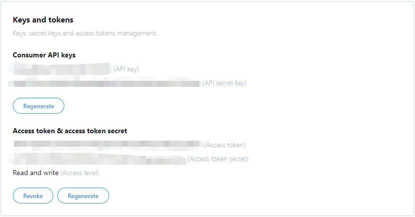 Twitter APIの利用申請.png