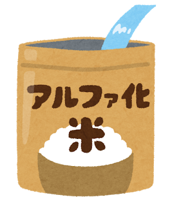 food_alpha_mai_gohan.png
