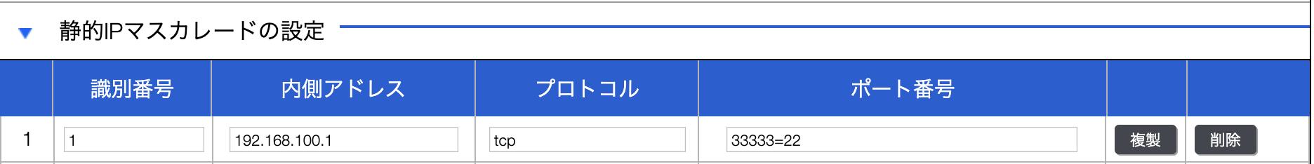 スクリーンショット 2020-04-07 1.36.35.png
