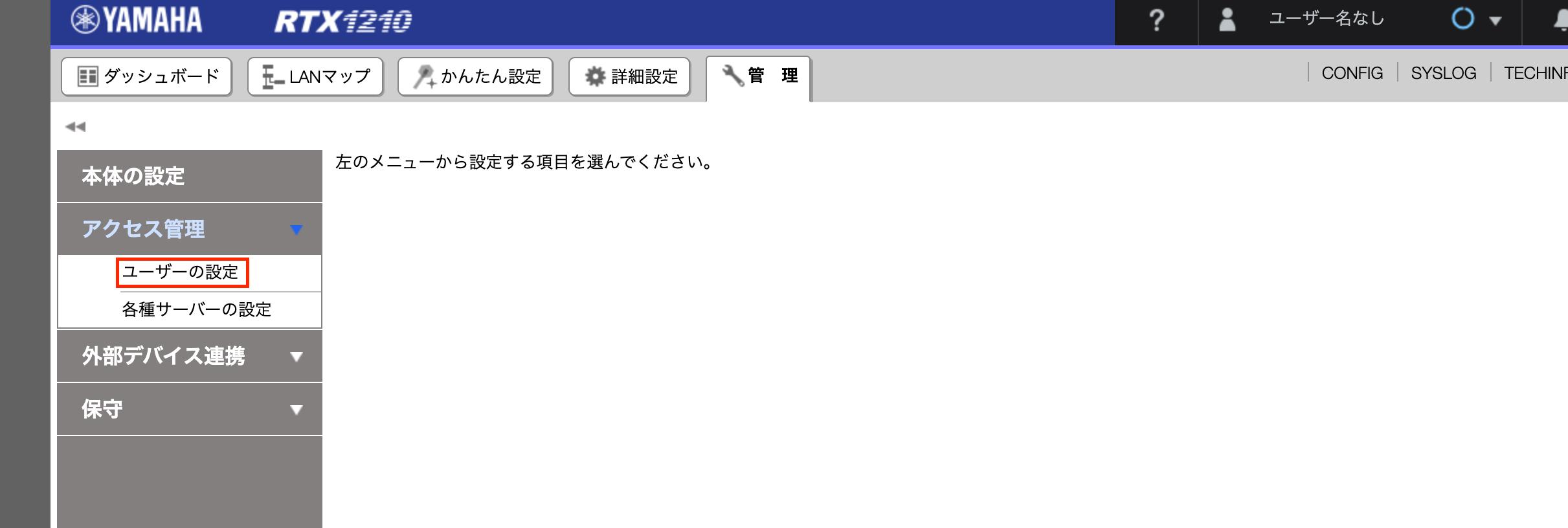 スクリーンショット 2020-04-05 13.51.48.png