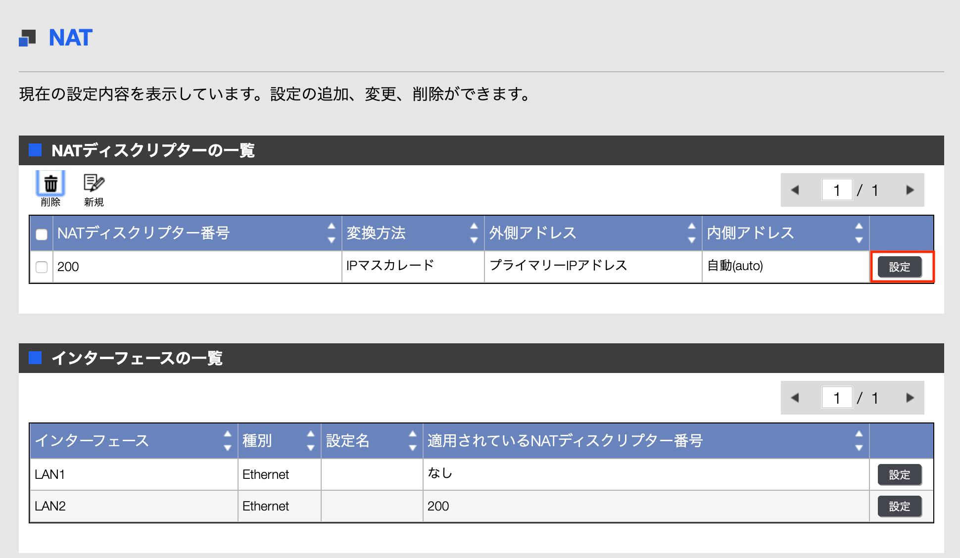 スクリーンショット 2020-04-07 1.38.05.png