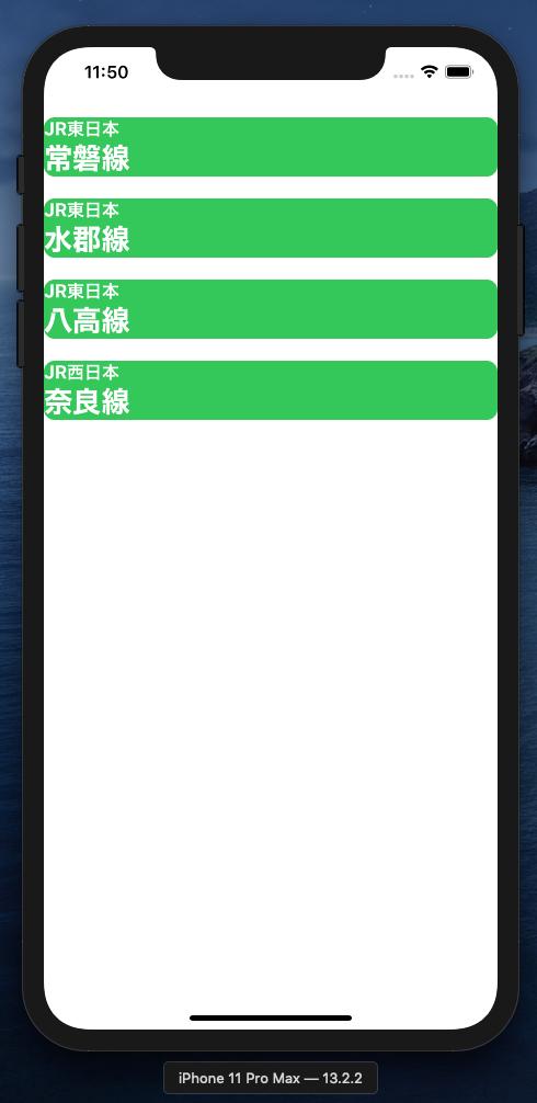 スクリーンショット 2020-04-07 23.50.04.png