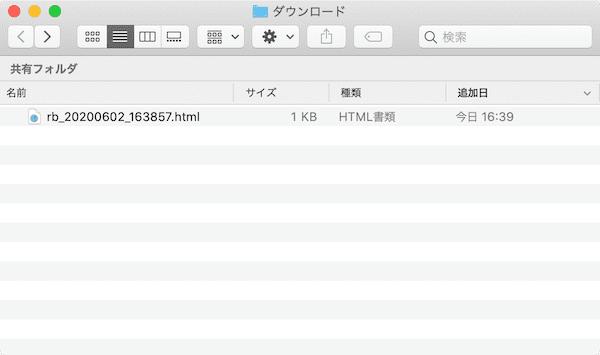 download_folder.png