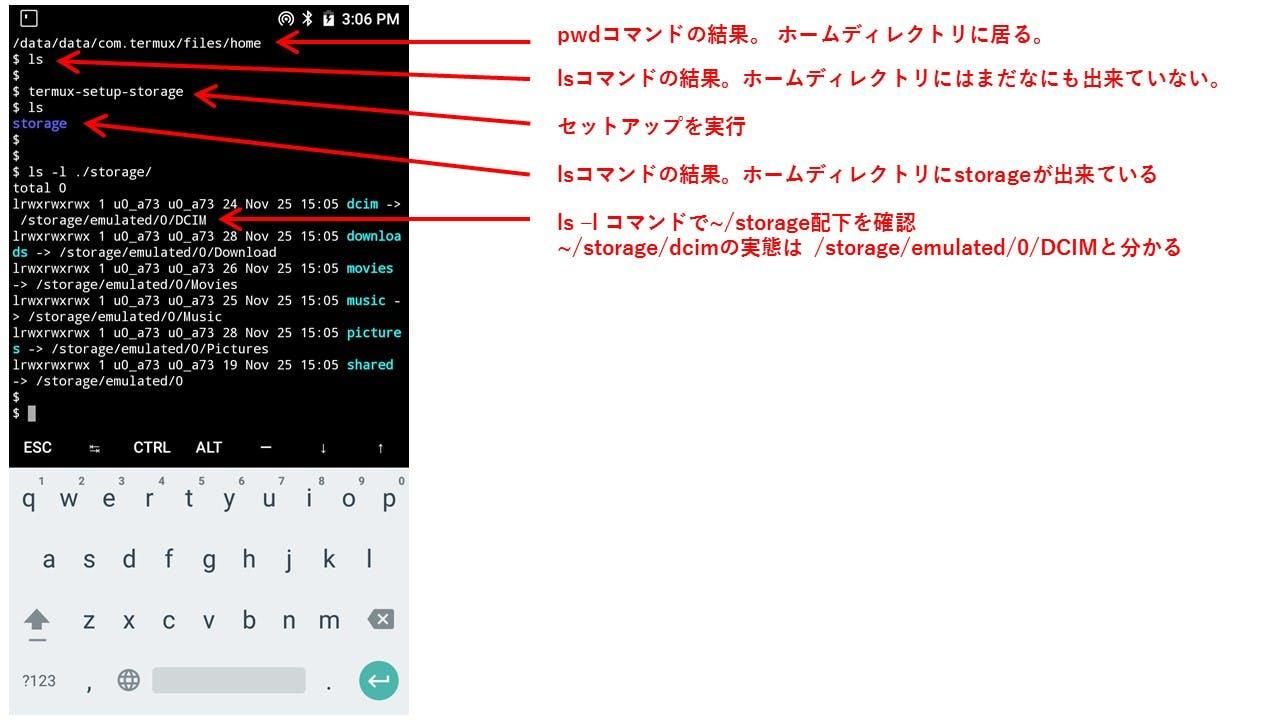 004_ストレージ設定.JPG