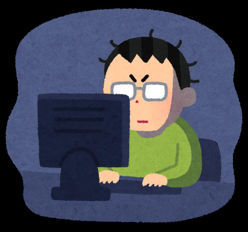 夜にコードを書く人のイラスト