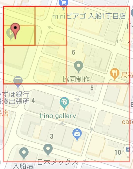 スクリーンショット 2019-12-06 0.27.49.png