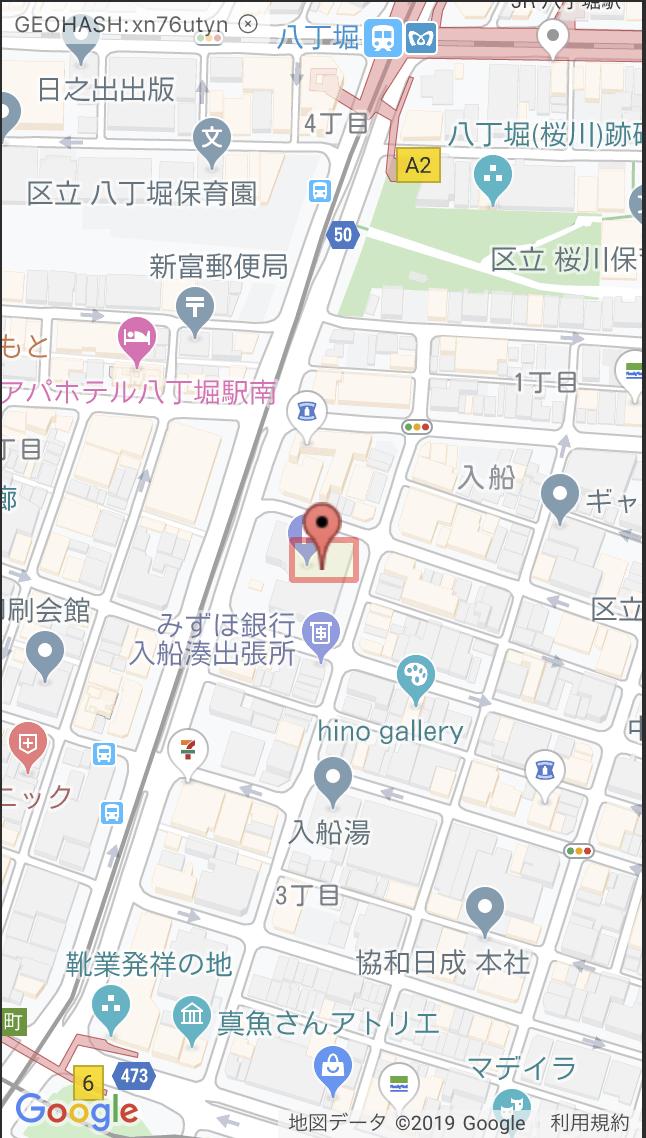 スクリーンショット 2019-12-05 21.19.32.png