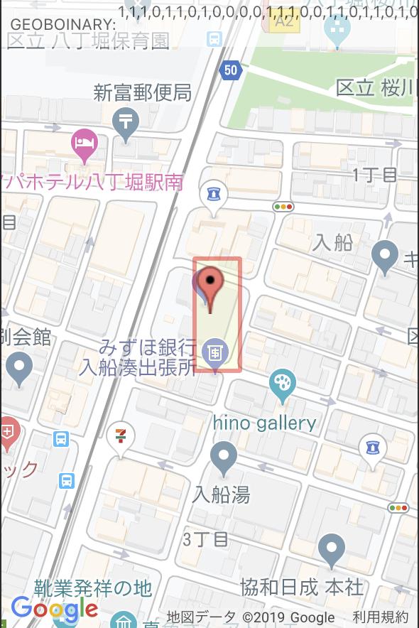 スクリーンショット 2019-12-06 20.36.32.png