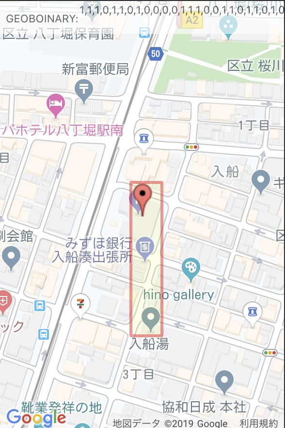 スクリーンショット 2019-12-06 20.36.50.png