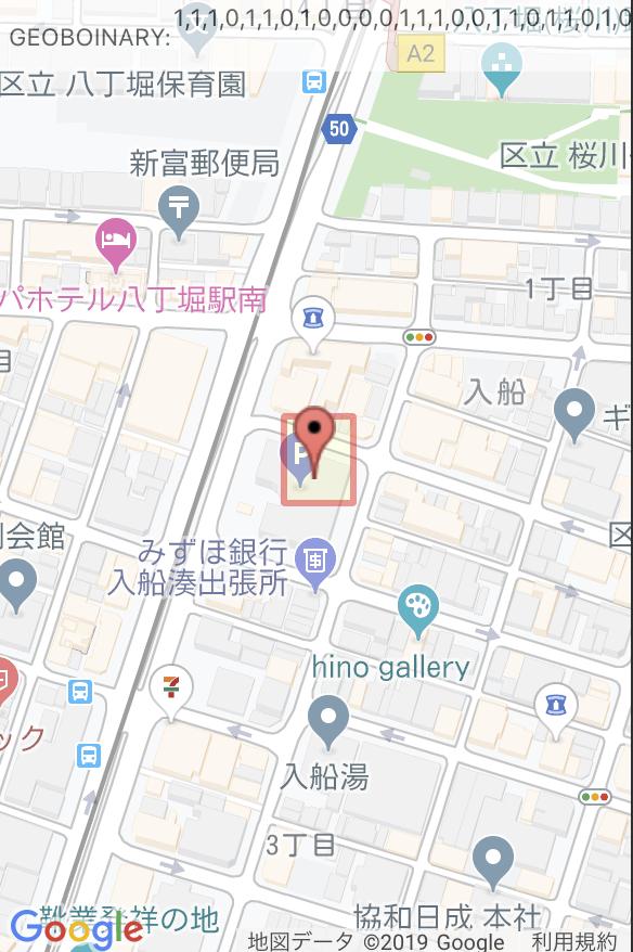 スクリーンショット 2019-12-06 20.35.22.png