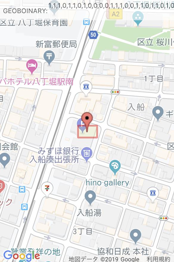 スクリーンショット 2019-12-06 20.34.49.png