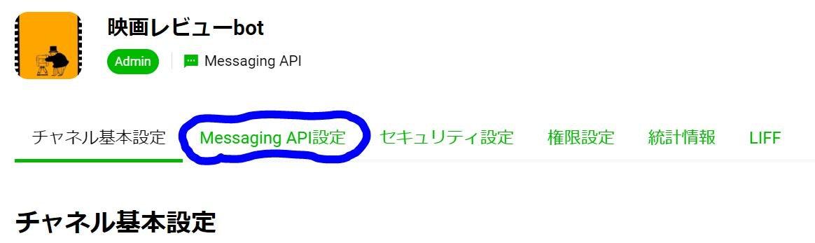 キャプチャ6.JPG
