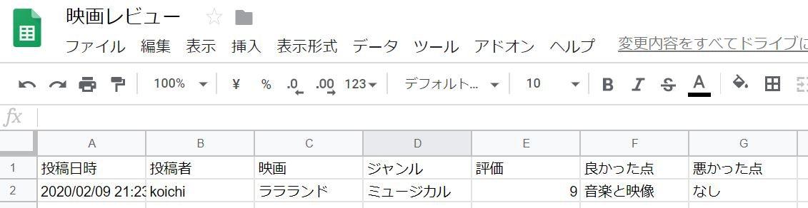 キャプチャ最終.JPG
