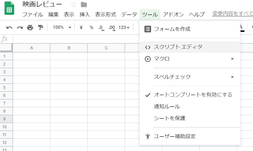 きゃぷ10.jpg