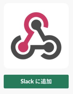 incomingwebhook_add.png