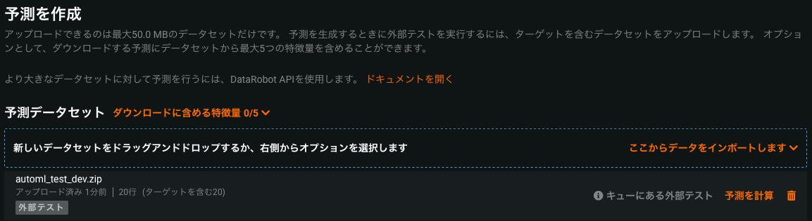 テスト.png