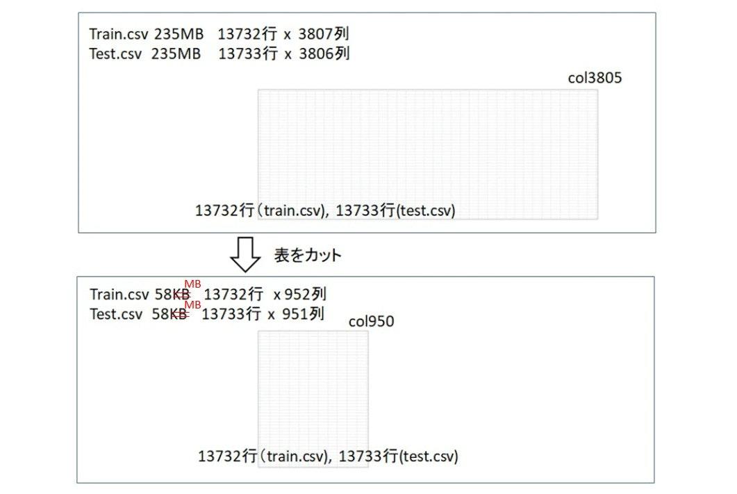 20200210_07-46-42.JPG