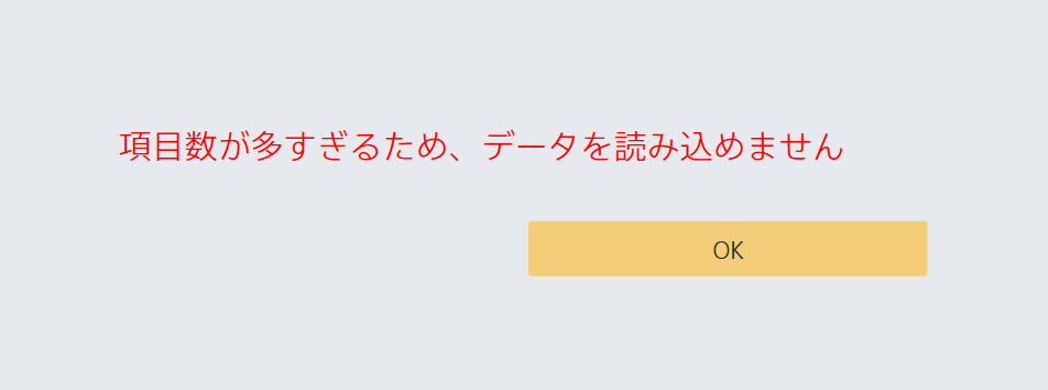 20190829_03-18-30.png