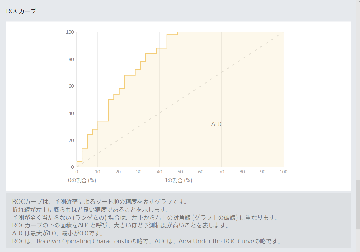 20190829_00-17-50.png