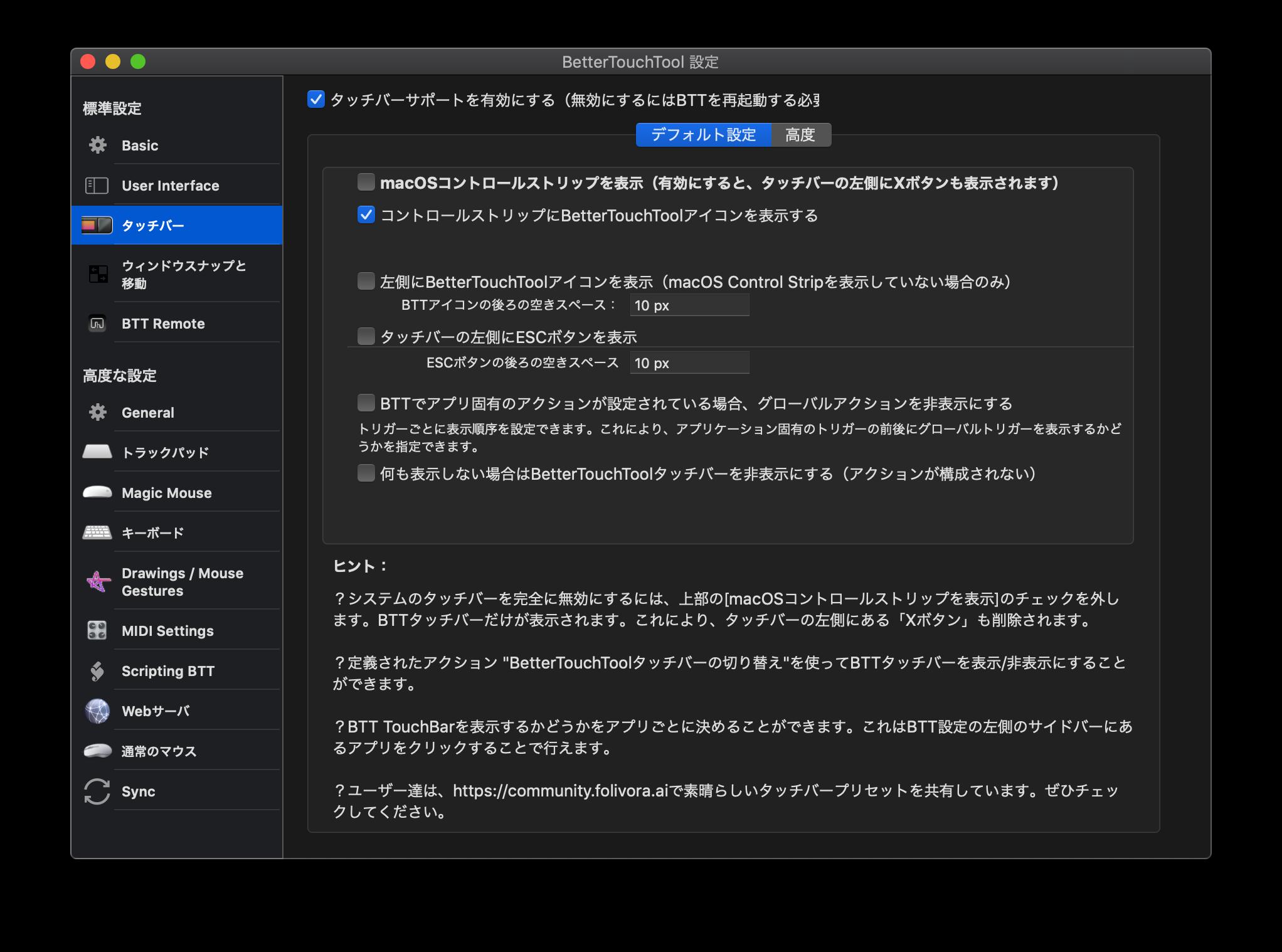 スクリーンショット 2020-05-08 0.18.03.png