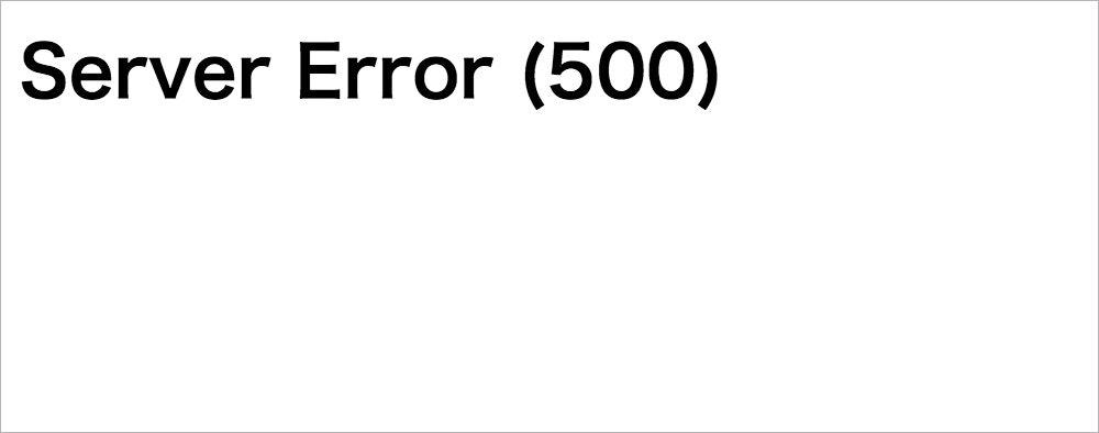 Server Error (500)